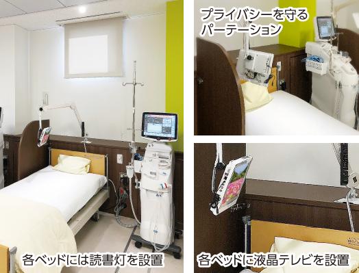 ゆったりくつろげる腎センター待合室